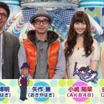 20140929umazuki