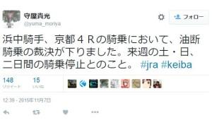 20151107yuma_moriya
