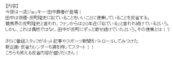 20160109ariyoshi