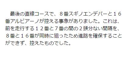 20160305oceans_saiketsu