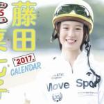 20161026fujitananako